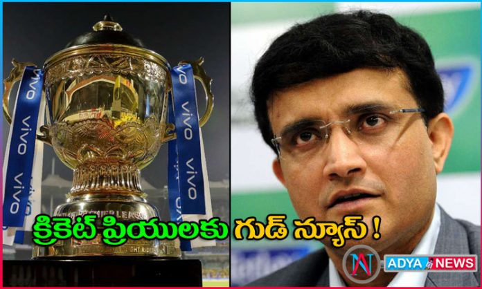 IPL Goes as per schedule says Sourav Ganguly