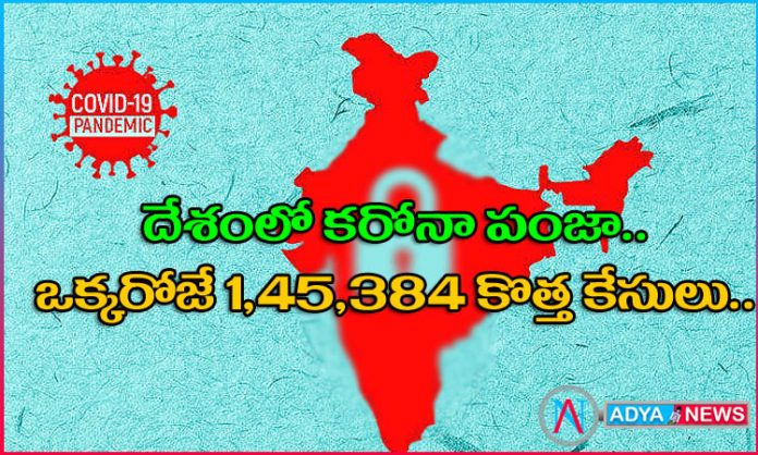 India reports 145384 new COVID19 cases