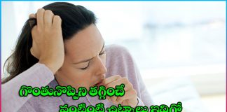 Natural Remedies for Sore Throats