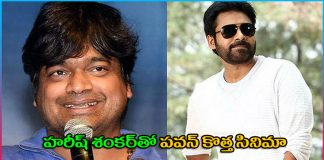 Pavan Kalyan Upcoming Project is with Harish Shankar