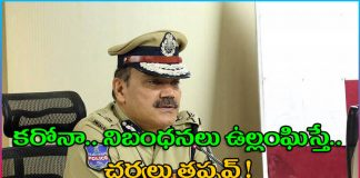 Police Warning to Hyderabad People