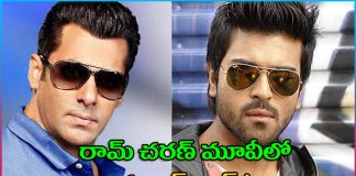 Salman Khan cameo in Ram Charan and Shankar film