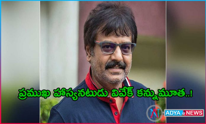 actor vivek died with heart attack in early morning