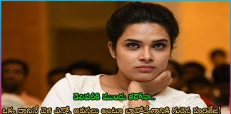actress hari teja shares emotional video about her covid experience