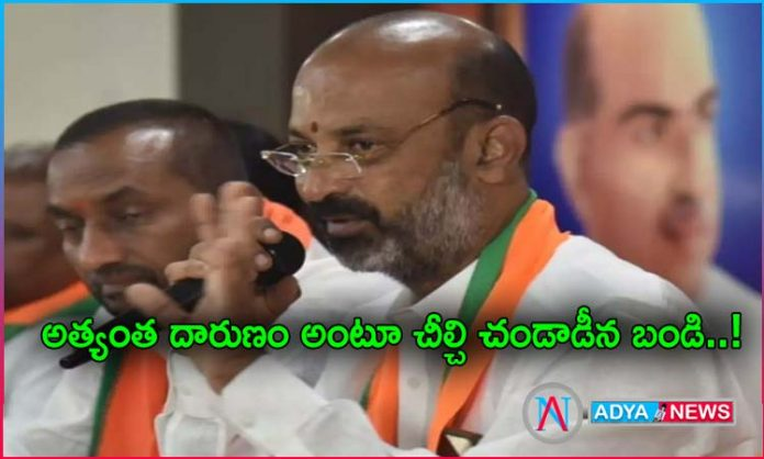 BJP state president Bandi Sanjay has condemned the police for forcibly violating the BJP leaders' initiative at midnight
