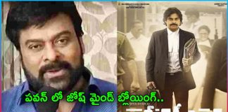 chiranjeevi says terrific act by pawankalyan