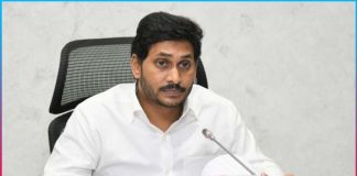 cm ys jagan comments on corona vaccination