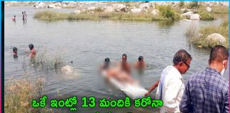 six people from a family drown in godavari river