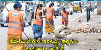 100 percent of sanitation workers in GHMC are vaccinated
