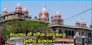 High Court hearing on corona conditions in Telangana