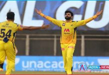 ipl 2021 csk win by 69 runs against rcb