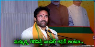 kishan reddy said that if they will we got bumper offer