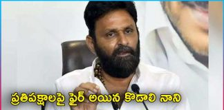 minister kodali nani serious comments tdp leaders