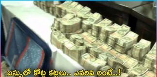 Crores of bundles on the bus
