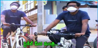 minister puvvada ajay visited khammam works with cycling