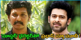 prabhas to team up with star kollywood director