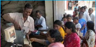 ration card holders in telangana from next month