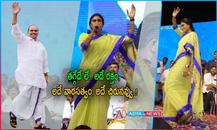 sharmila announced to launch party name
