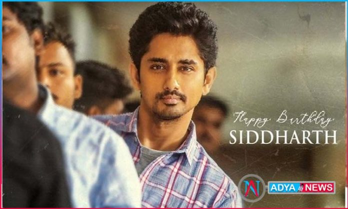 siddharth first look from mahasamudram