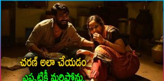 Ram Charan chef made special dish for me in Rangasthalam sets