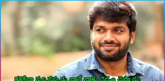 anil ravipudi reveals how heros spoke to him when he is in isolation