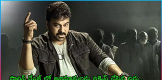 chiranjeevi requests people recovered from covid to donate plasma