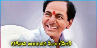 cm kcr tests negative for covid-19
