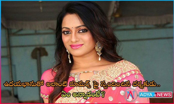 director veerabhadram chowdary about anchor rumours