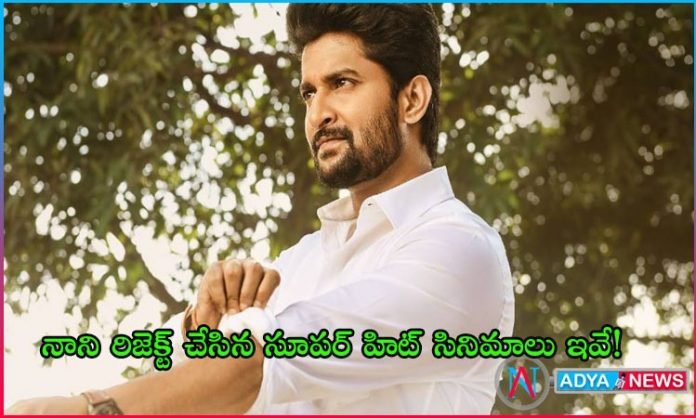 list of movies rejected by natural star nani