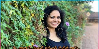 singer sunitha reply to netizen who asks phone number