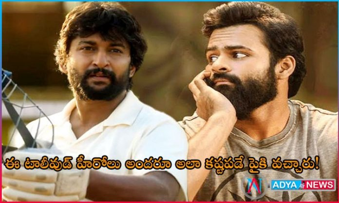 tollywood films in which our heroes are deprived of success