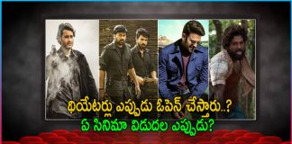 Confusion in Tollywood Movie Releases