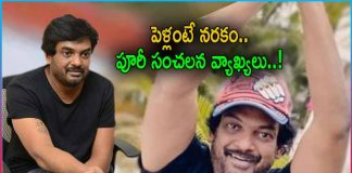 Director Puri Jagannadh sensational Comments on Marriage
