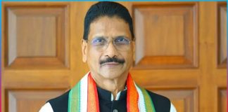 Marri Sasidhar Reddy Quits as tpcc election coordination committee chairman