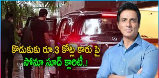 Sonu Sood Reponds Gifting 3 Crore Luxury Car To Son