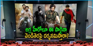 Will the Top Heroes appear on the silver screen..?