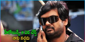 Puri jagannadh shocking comments on heroines marriage