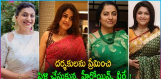 Actress Who Love Married to Directors