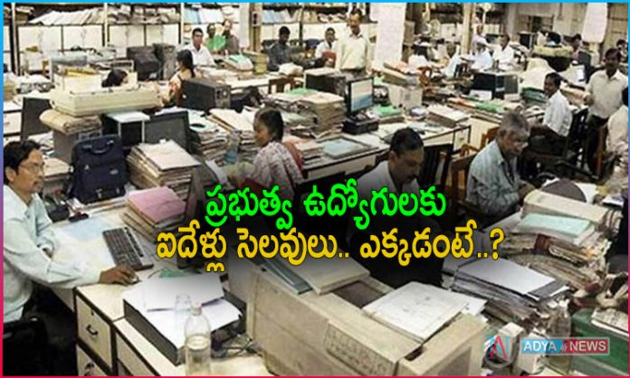Five Year Compulsory holidays to Government Employees