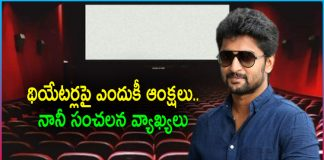 Nani sensational comments on restrictions to theaters