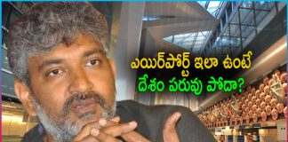 Rajamouli complains about lack of amenities at Delhi airport