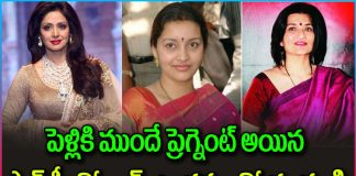 Actress Who Got Pregnancy before Marriage