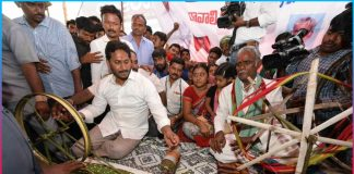 CM YS Jagan Best Wishes To Chenetha Workers