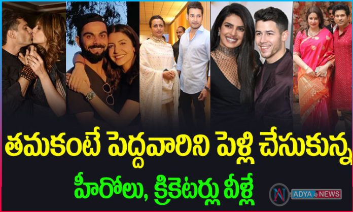 Celebrities who got married to younger men