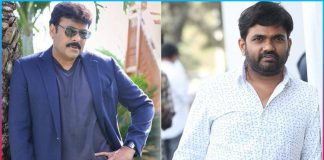 Director Maruthi Planning to Movie with Megastar Chiranjeevi