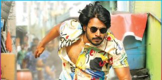 Sandeep Gully Rowdy Release Date Fixed