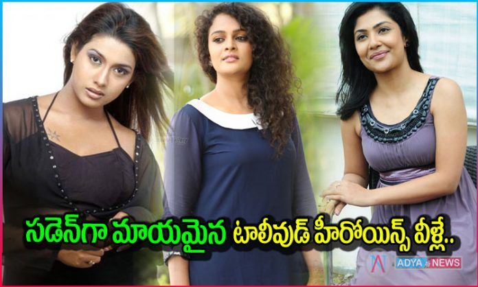 Tollywood Heroines Who Have Disappeared Suddenly