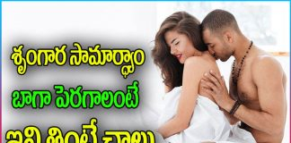 Foods that increase sexual potency well