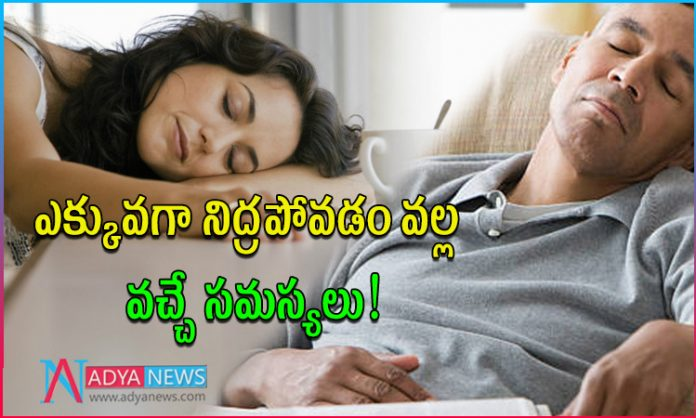 Health risks of sleeping too much