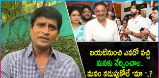 Actor Ravi Babu Comments on MAA Elections 2021